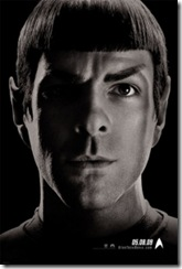 star_trek_2009_Spock