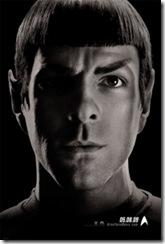 star_trek_2009_Spock
